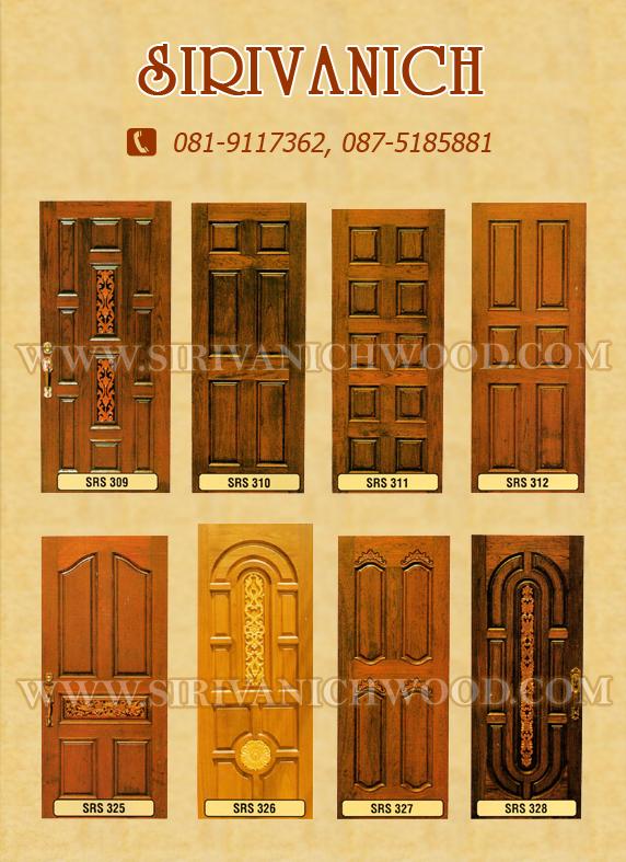 แบบประตูไม้ ศิริวณิชย์ 6