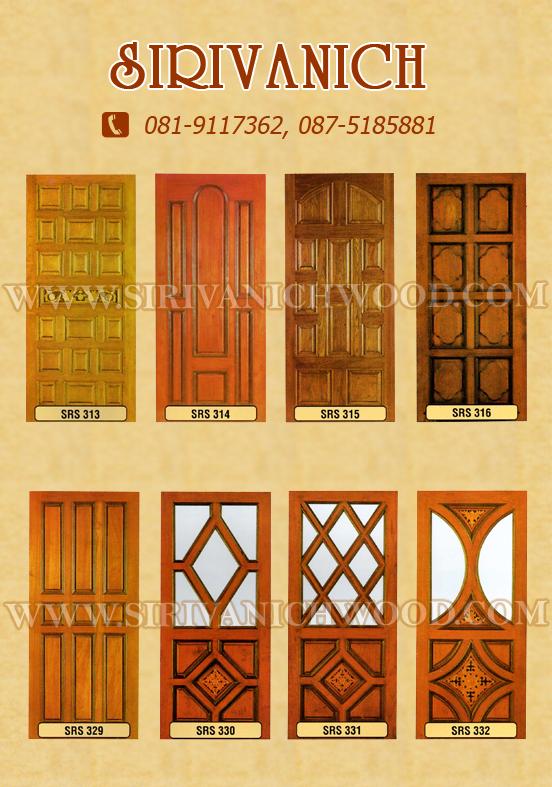 แบบประตูไม้ ศิริวณิชย์ 7